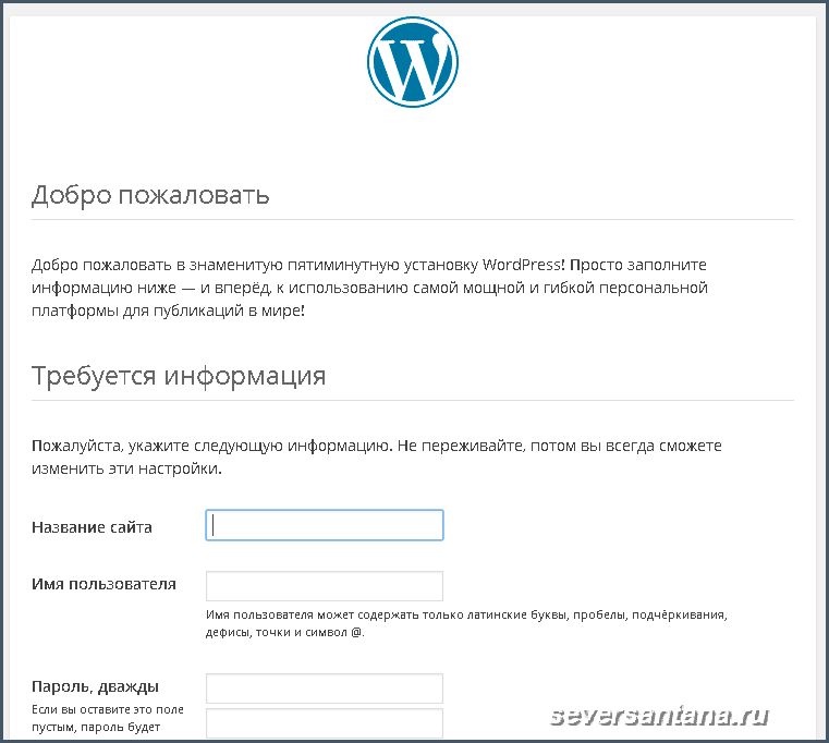 Вход в административную панель WordPress